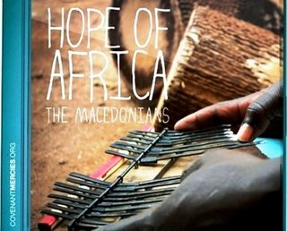 Macedonia_CD_Hope_of_Africa